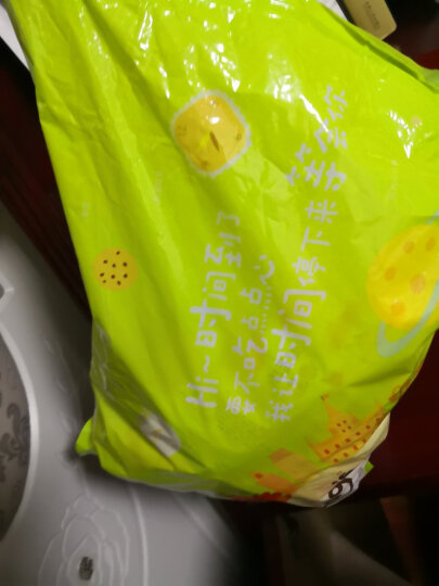 麦吉士蜜方鲜蛋糕原味早餐小面包糕点零食500g/袋(新老包装随机发货) 晒单图