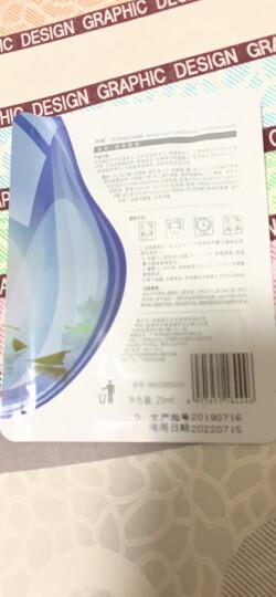 子初孕妇护肤品化妆品 水光舒润补水面膜2片 晒单图