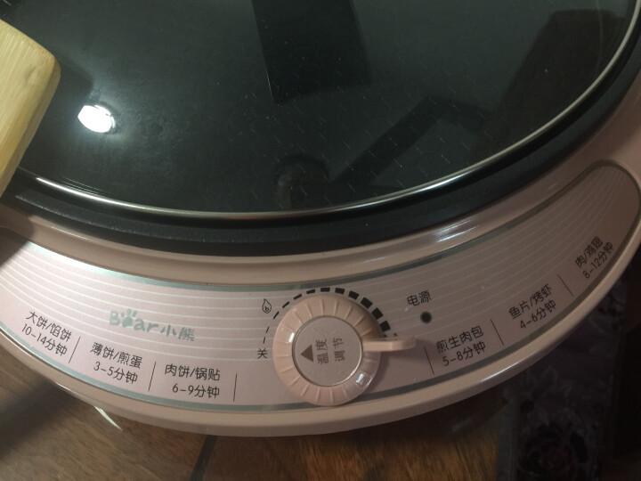 小熊(Bear)电饼铛家用早餐机加深加大煎饼铛烙饼机电煎锅单盘电烤盘不粘锅DBC-B10D3 晒单图