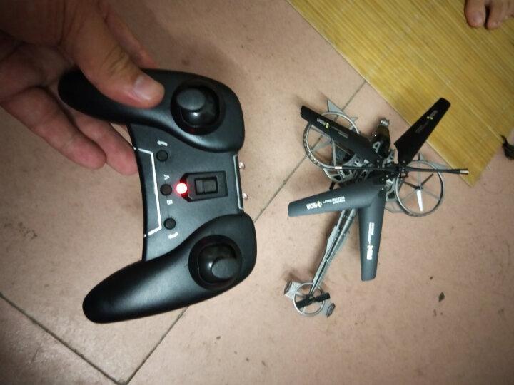 雅得(ATTOP TOYS)阿凡达耐摔遥控飞机直升机儿童玩具摇控飞机充电无人机飞行器 711S电池 晒单图