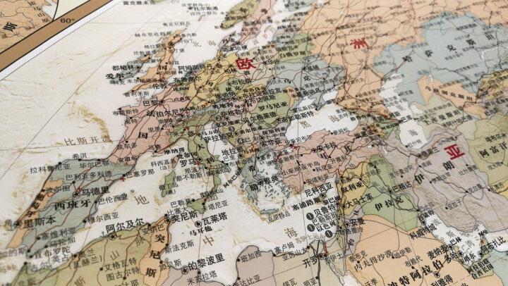 中国地图挂图+世界地图挂图(1068mm×745mm 无拼缝专业挂图 套装共2张) 晒单图