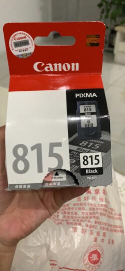 佳能(Canon)PG-815黑色墨盒(适用iP2780、iP2788、MP236、MP288) 晒单图