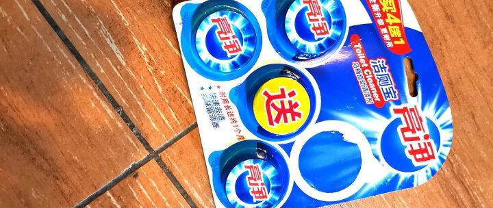 亮净(洁厕块)(蓝泡泡)厕盆冲洗剂买4送1(自然清香)50g×5 晒单图