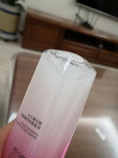 欧莱雅(LOREAL)清润葡萄籽 水嫩膜力眼霜15ml (女士眼霜 滋润眼周肌肤 补水保湿滋润) 晒单图