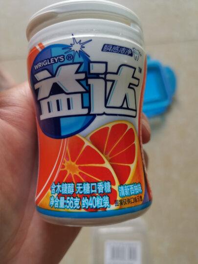 益达(Extra)木糖醇无糖口香糖清新西柚约40粒56g单瓶装(新旧包装随机发) 晒单图