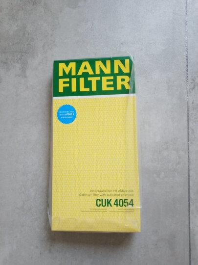 曼牌(MANNFILTER)倍清芯多功能空调滤清器FP2440 防霾高效去除PM2.5(沃尔沃S40/C30/C70II/S40II)厂商直发 晒单图