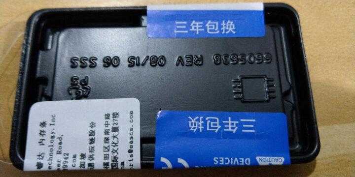 Crucial 英睿达镁光 4G 8G 16G DDR4 2400 2666 3200笔记本内存条  16G DDR4 2400 晒单图