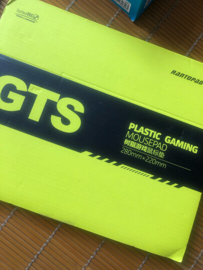 镭拓(Rantopad) GTS树脂鼠标垫硬质胶垫电竞游戏鼠标垫 电脑办公鼠标垫 经典黑 京东自营 晒单图