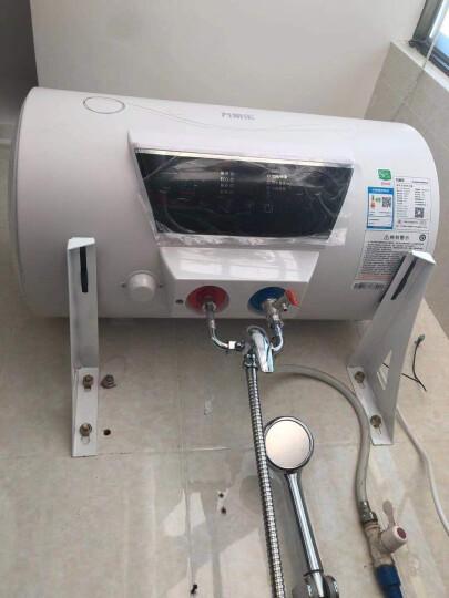 万家乐 50升双防漏电保护 无线遥控 预约洗浴 ECO节能 电热水器D50-H21A 晒单图