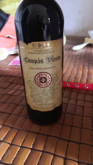 张裕(CHANGYU)红酒优选级精品干红葡萄酒双支礼盒装(皮盒)750ml*2瓶 晒单图
