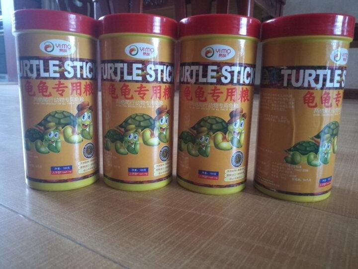 易萌乌龟粮龟饲料宠物活体巴西龟草龟鲜虾味龟龟粮 龟粮180g+360g 晒单图