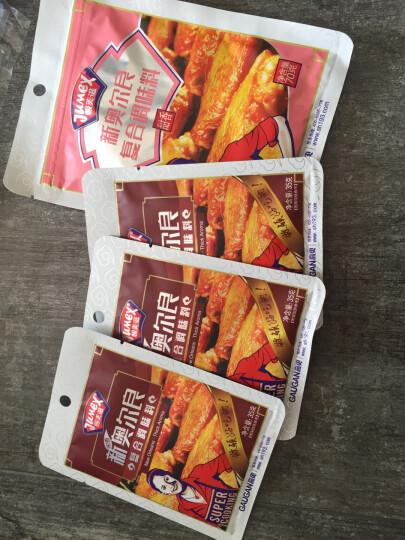 今麦郎 有料挂面 手打汤面 鸡汤煮面 600g 方便速食面条 内附4份浓缩鸡汤包 晒单图