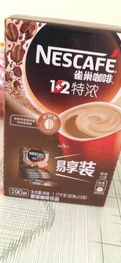 雀巢(Nestle)咖啡 速溶 1+2 特浓 微研磨 冲调饮品 90条1170g 晒单图