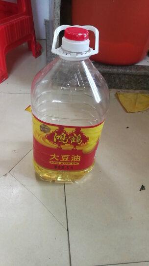 九三绿色 早餐燕麦 豆浆粉 300克(30g*10小袋) 晒单图