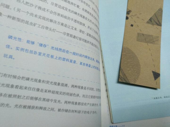 生活大爆炸 里的科学:连潘妮都能看懂的科普书 晒单图