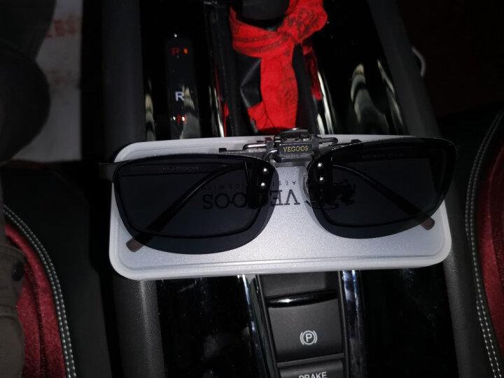威古氏(VEGOOS)太阳镜夹片男女款防辐射近视眼镜夹片墨镜偏光夜视开车30系列夹片 3028 灰片小号 晒单图