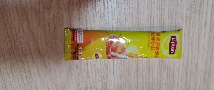 立顿Lipton 香浓原味奶茶粉 冲调饮品 特惠装 15g*50 晒单图
