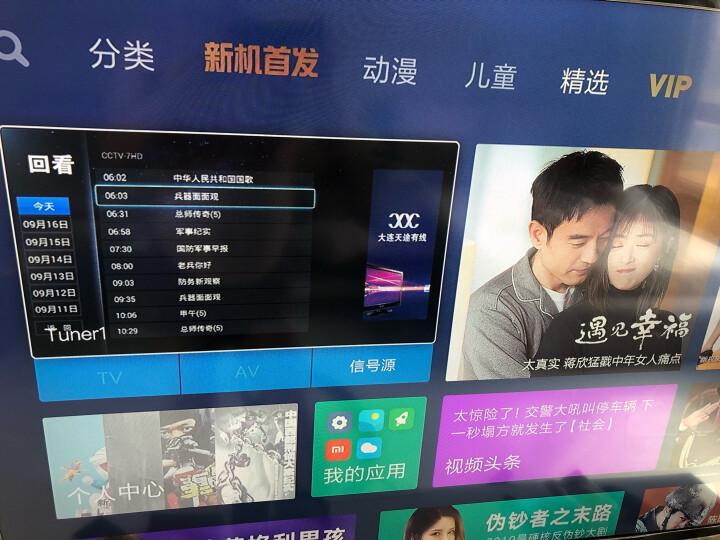小米电视4 55英寸4K超高清 HDR 4.9mm超薄 蓝牙语音遥控 2GB+8GB 人工智能语音平板电视L55M5-AB 晒单图
