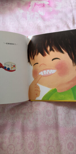 我的牙齿亮晶晶 晒单图