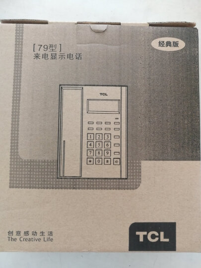 TCL 电话机座机 固定电话 办公家用 双接口 来电显示 时尚简约 HCD868(79)TSD经典版(枣红色) 晒单图