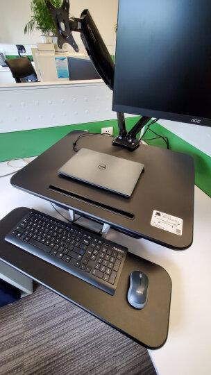 乐歌(Loctek)站立办公升降台电脑桌 笔记本显示器支架移动升降折叠式坐站办公桌书桌M3S黑 晒单图