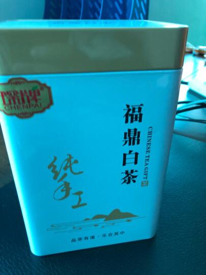 琛牌茶叶 白毫银针福鼎白茶 散茶罐装250克 老树茶单芽嫩叶 清鲜味回甘强 2020新茶春茶如银似雪 晒单图