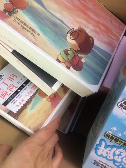 【满300减210】三只松鼠 休闲零食  垦丁的晚霞360g/袋 果味果冻芒果/黄桃/菠萝味果肉布丁 晒单图