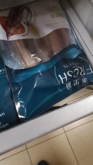 獐子岛 冷冻整条鱿鱼 500g 火锅烧烤食材 自营海鲜水产 晒单图