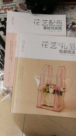 日本花艺名师的人气学堂:婚礼花艺设计与制作入门 晒单图