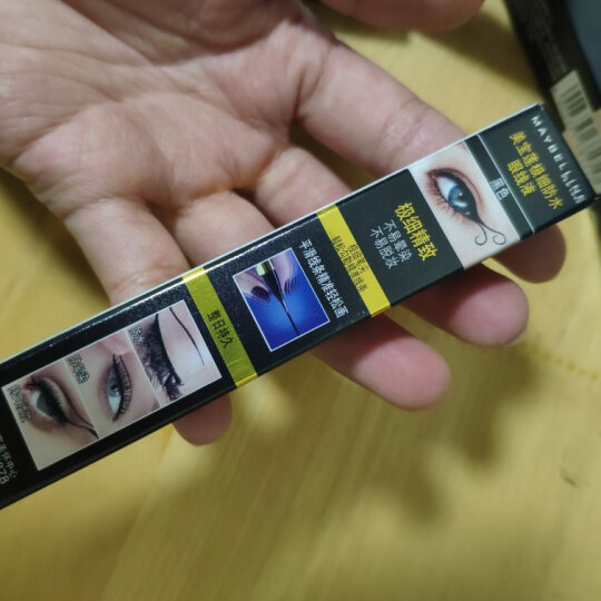 美宝莲(MAYBELLINE)极细防水眼线液 黑色 小金笔0.5g(防水不晕染眼线笔 极细易画 不易脱色 持久) 晒单图