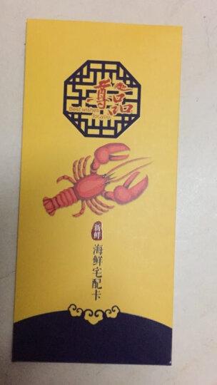 首粮海鲜礼盒提货券 海鲜礼券水产大礼包礼品卡 1598型 寰球尊享 晒单图