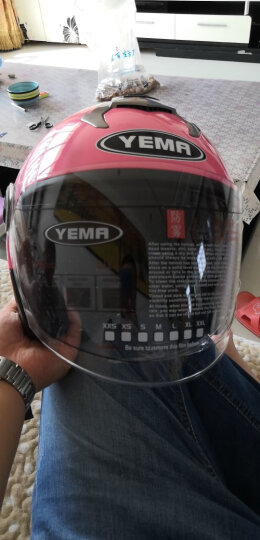 野马(YEMA)623电动摩托车头盔男女士冬季机车安全帽双镜片半盔 四季 均码 粉红配防雾镜片 晒单图