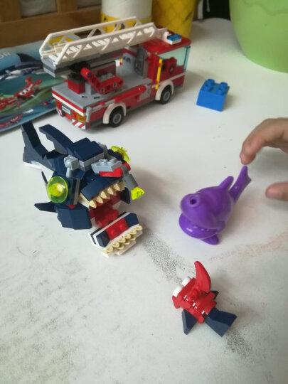 乐高(LEGO) 积木创意系列3in1侏罗纪世界恐龙男孩汽车飞机儿童礼物蜘蛛鲨鱼拼装玩具 31088深海生物 晒单图