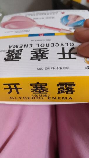 信龙 开塞露 (小儿) 10ml*2支 晒单图