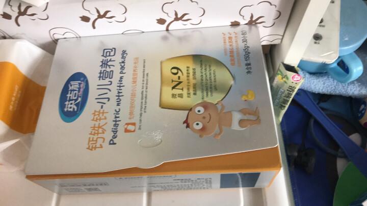 英吉利(yingjili)D3+钙 幼儿型适合13-36月龄 150g 婴儿宝宝补钙 冲剂补充维生素D 晒单图