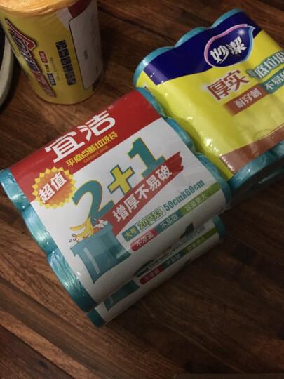 宜洁 垃圾袋加厚大号背心式分类垃圾袋(80只)50cmx60cmY-9681 晒单图