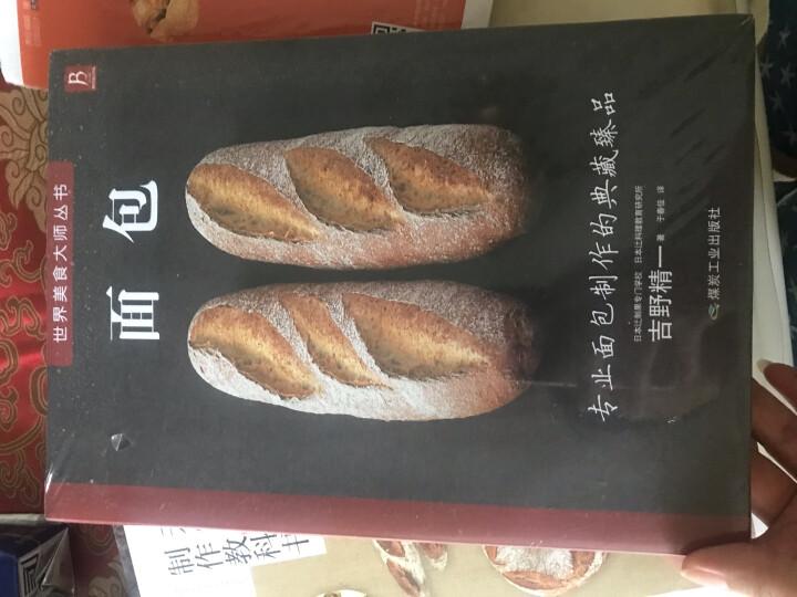 你不懂面包 晒单图