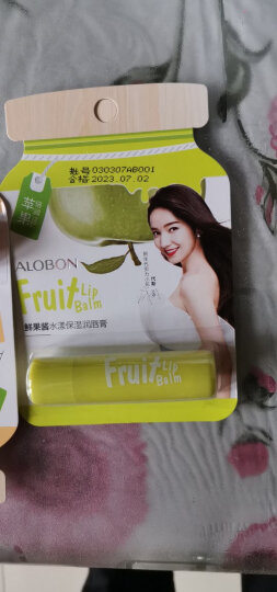 雅邦(ALOBON)水分润唇膏2.6g单支(滋润保湿 无色无味 男女通用)颜色新老包装随机发放 晒单图