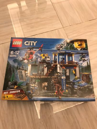 乐高(LEGO)积木 城市组系列City山地特警总部6-12岁 60174 儿童玩具盒 男孩女孩生日礼物 晒单图