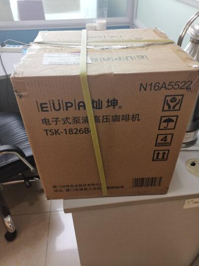 灿坤(EUPA)咖啡机家用 15Bar意式半自动咖啡机办公室用 电子操作 浓度可调1826B4 晒单图