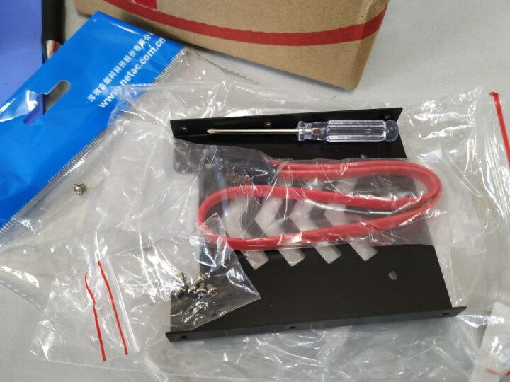 朗科(Netac)机箱内3.5英寸转2.5英寸SSD固态硬盘托架/配件套装 晒单图