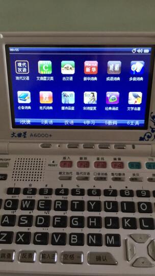 文曲星A6000+ 电子词典 辞典朗文第四版 应试过级 英语口语 4.3英寸触摸屏 晒单图
