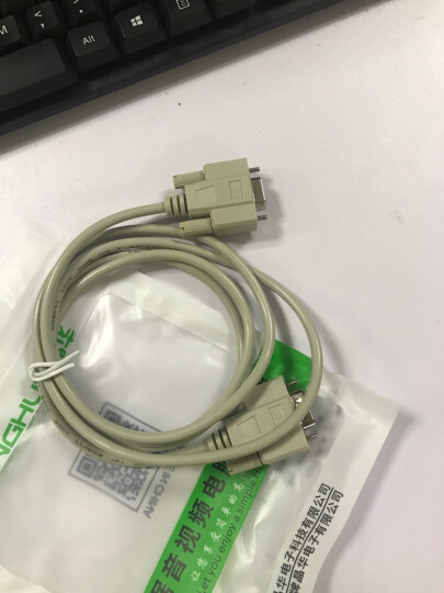 晶华 DB9公对母9针串口连接线电脑COM口RS232连接条形码扫描仪打印收银数控机床传输直连线1.5米 贝吉色B110E 晒单图