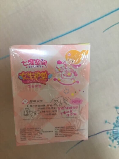 七度空间(SPACE7) 少女 女生护垫 纯棉表层超薄乐Q包155mm*28片 晒单图