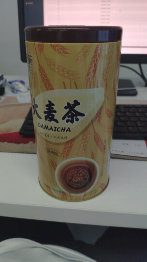 贡苑 茶叶 花草茶 冻干柠檬片 蜂蜜柠檬干花茶85g/罐 水果茶泡茶新鲜 晒单图