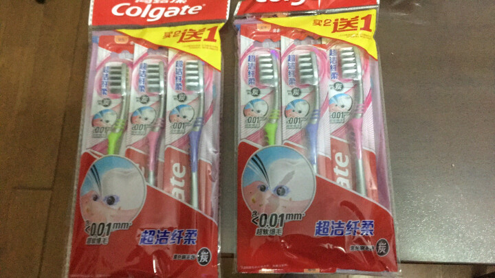 高露洁(Colgate)牙刷纤柔双效旋白 牙刷×2 (螺旋刷毛 美白深洁) 晒单图