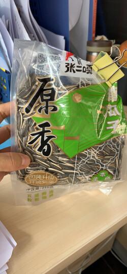 张二嘎 坚果炒货 原香香瓜子 210g*2包(新老包装随机发) 晒单图