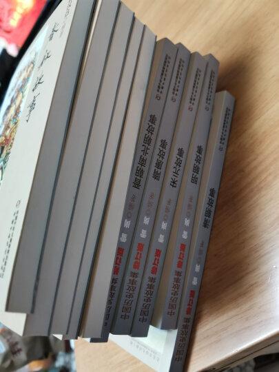 旧版  林汉达 雪岗·修订版 全10册套:中国历史故事集 晒单图