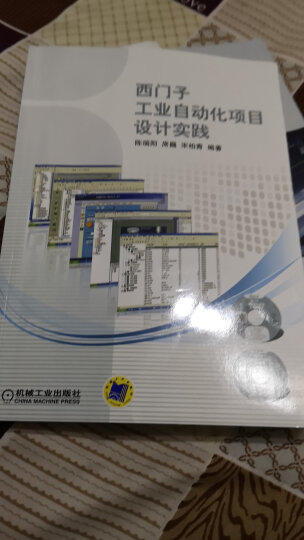 SINAMICS S120 变频控制系统应用指南 晒单图
