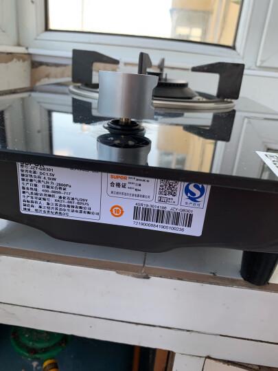 苏泊尔(SUPOR)钢化玻璃燃气灶单灶具 嵌入式 煤气灶台嵌两用 JZY-QB301液化气 晒单图